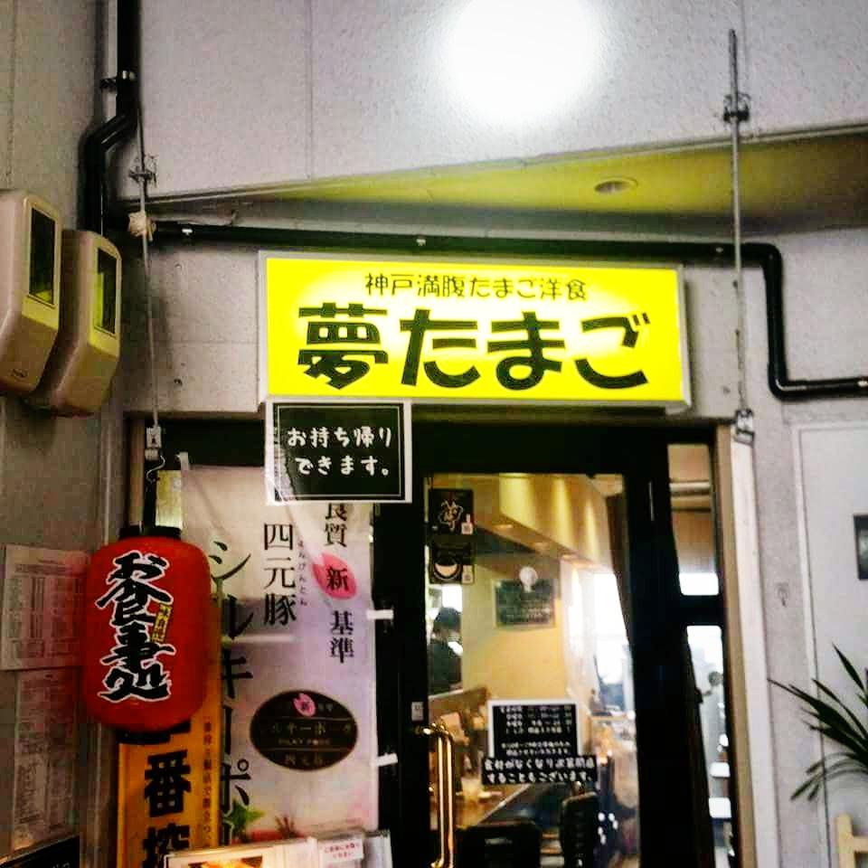 f:id:ichigo-ichie411211:20180701055519j:plain