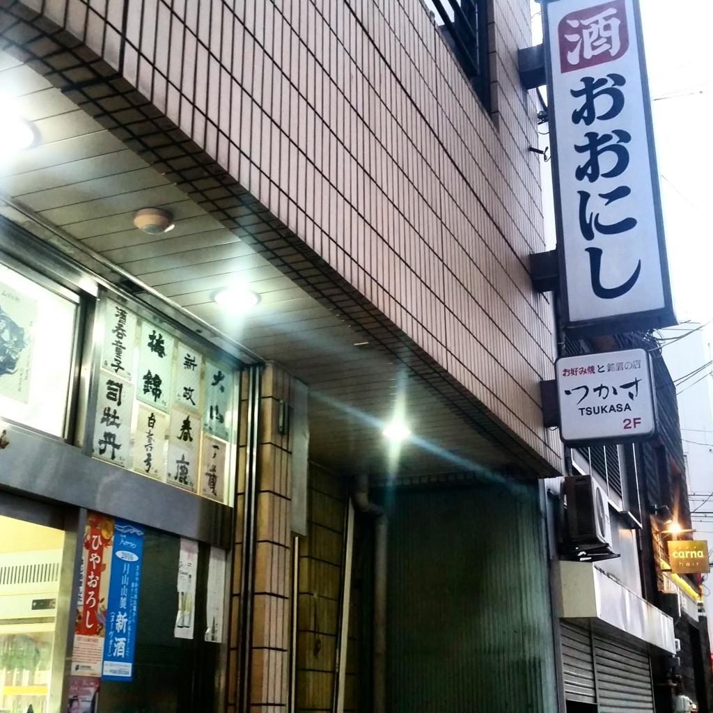f:id:ichigo-ichie411211:20180701100618j:plain