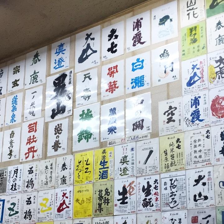 f:id:ichigo-ichie411211:20180701102107j:plain