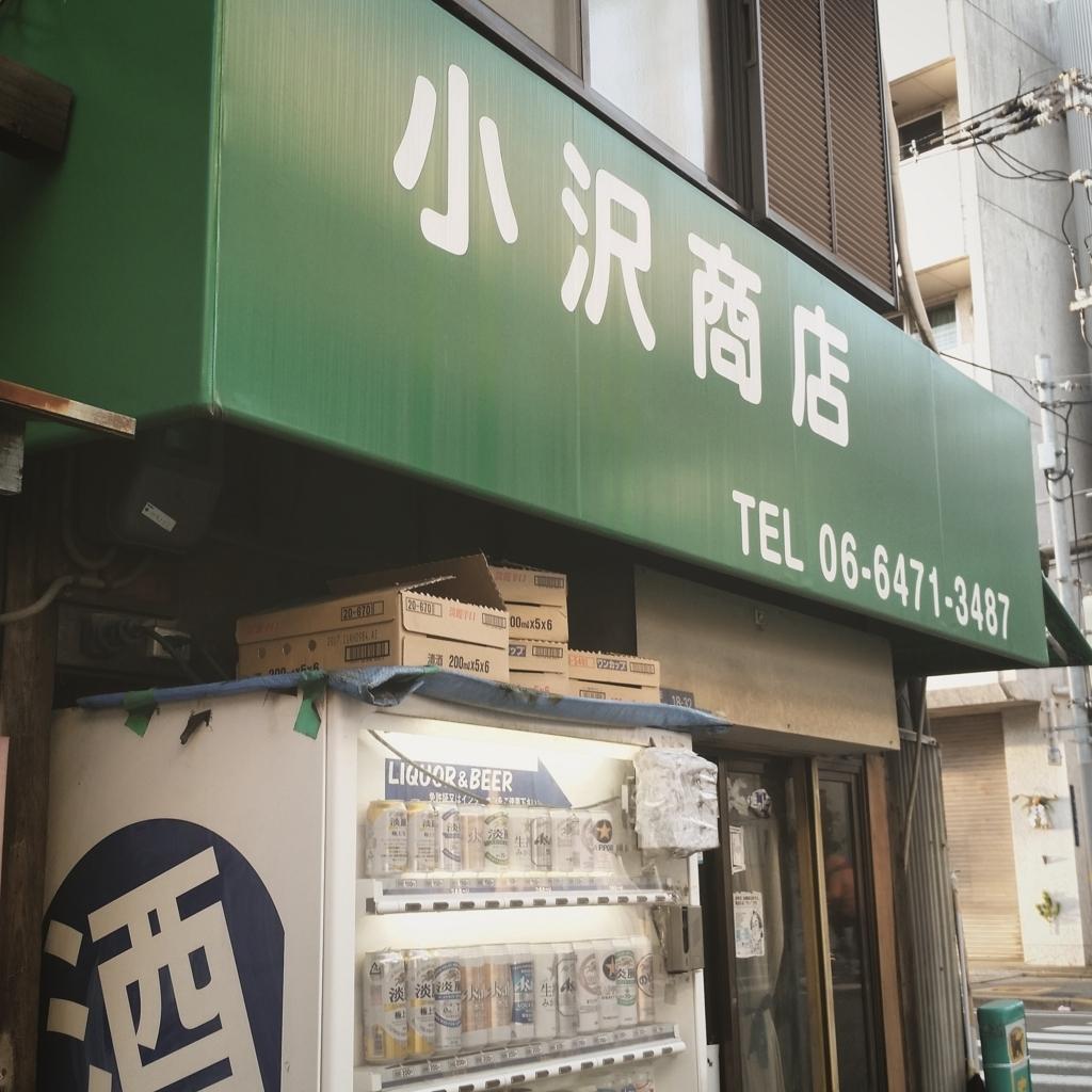 f:id:ichigo-ichie411211:20180701122817j:plain