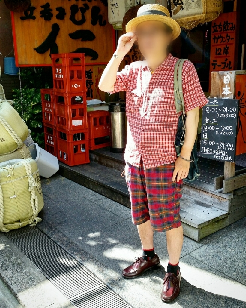 f:id:ichigo-ichie411211:20180703053809j:plain