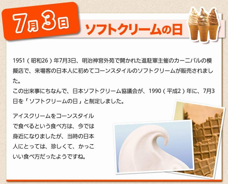 f:id:ichigo-ichie411211:20180703132117j:plain