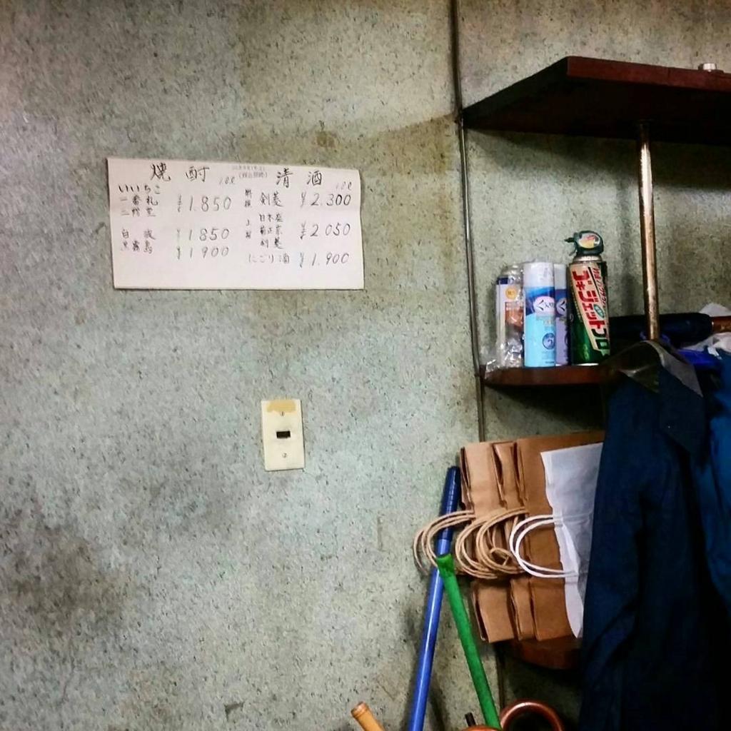 f:id:ichigo-ichie411211:20180704130703j:plain