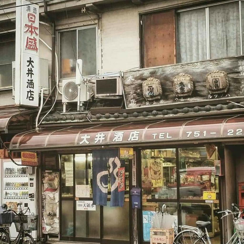 f:id:ichigo-ichie411211:20180708013352p:plain