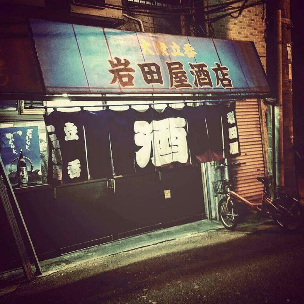 f:id:ichigo-ichie411211:20180710141500p:plain