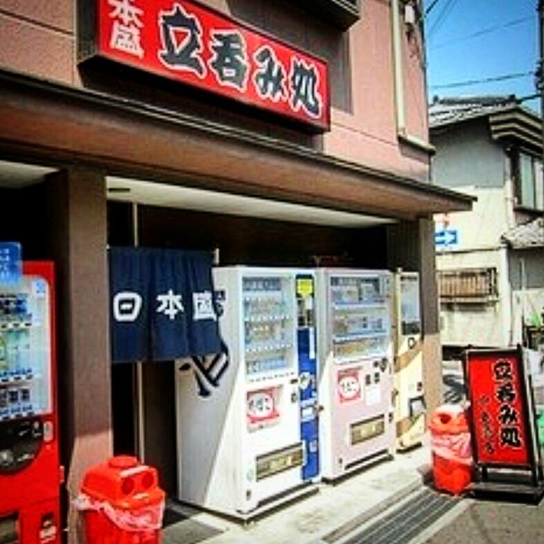 f:id:ichigo-ichie411211:20180712154624j:plain