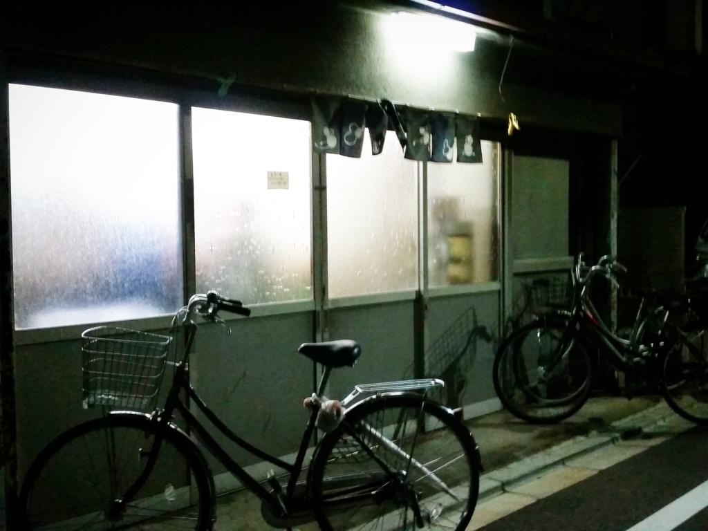 f:id:ichigo-ichie411211:20180718130015j:plain