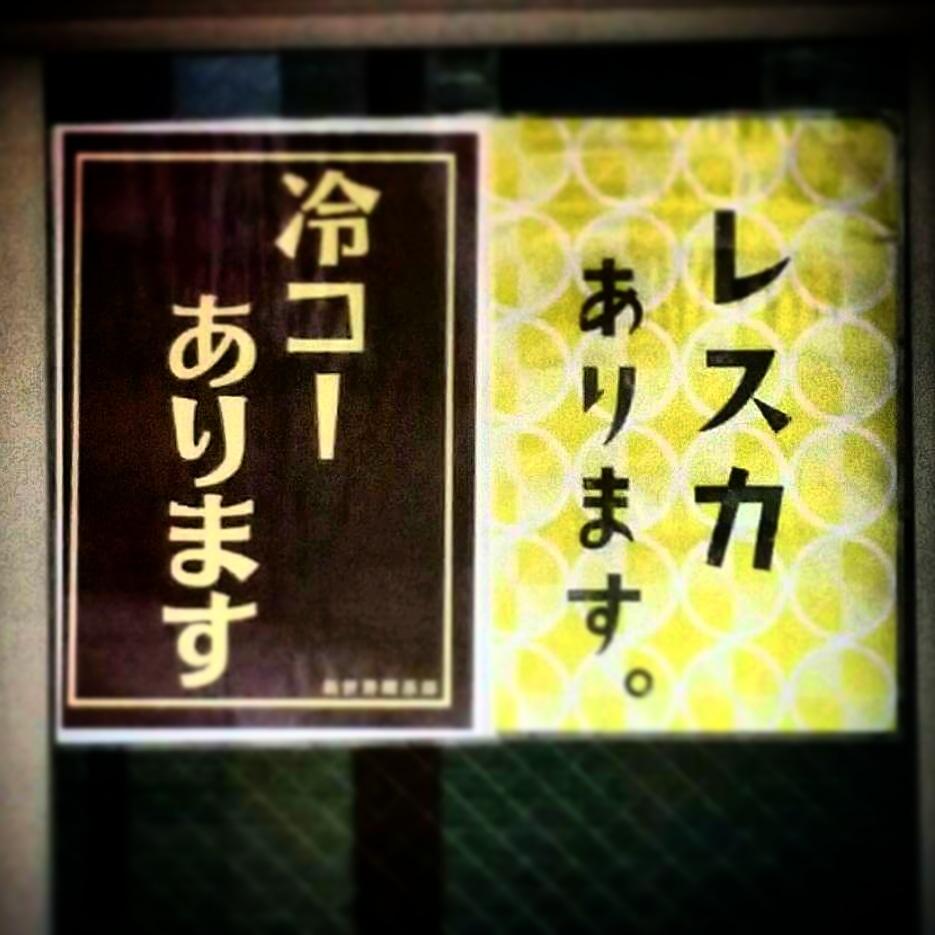 f:id:ichigo-ichie411211:20180718135641j:plain