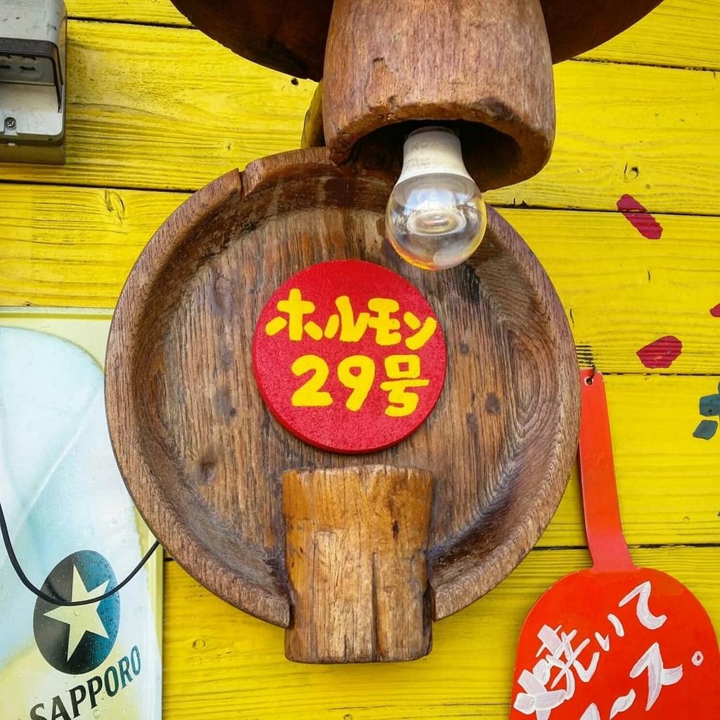 f:id:ichigo-ichie411211:20180722121353j:plain