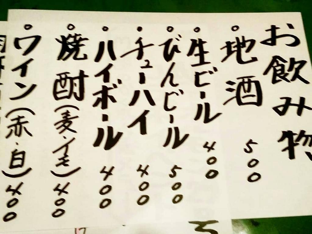 f:id:ichigo-ichie411211:20180722121742j:plain