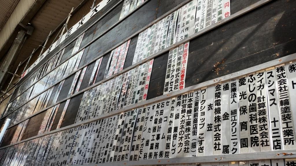f:id:ichigo-ichie411211:20180805061652j:plain