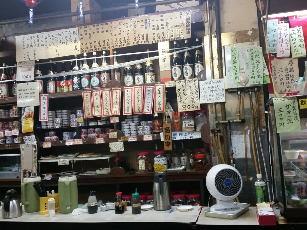 f:id:ichigo-ichie411211:20180805062224j:plain