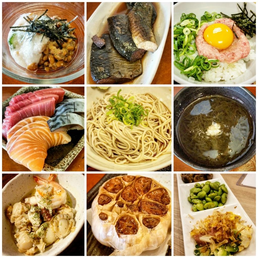 f:id:ichigo-ichie411211:20180813135801j:plain