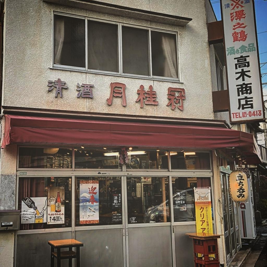 f:id:ichigo-ichie411211:20180814182735j:plain