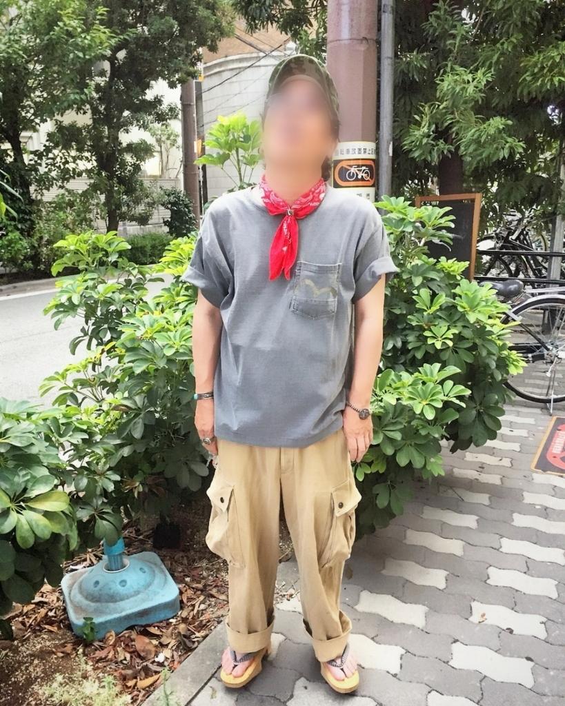 f:id:ichigo-ichie411211:20180814205012j:plain