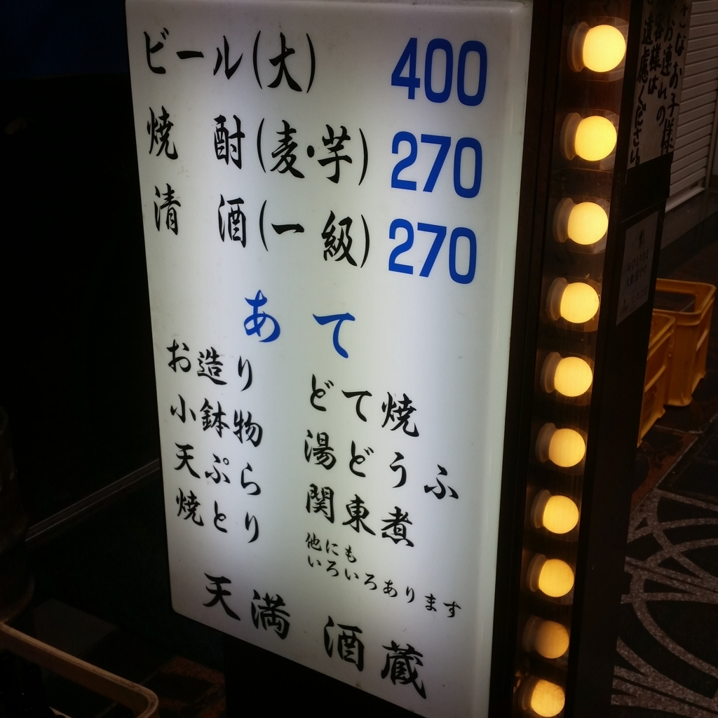 f:id:ichigo-ichie411211:20180815185159j:plain