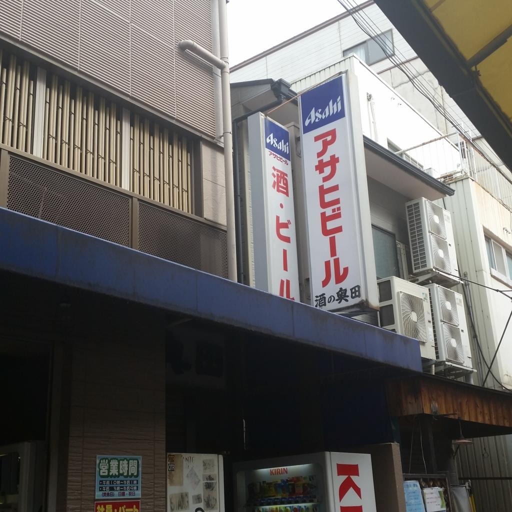 f:id:ichigo-ichie411211:20180815185518j:plain