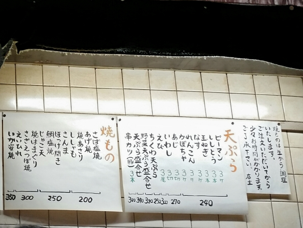 f:id:ichigo-ichie411211:20180816212251j:plain