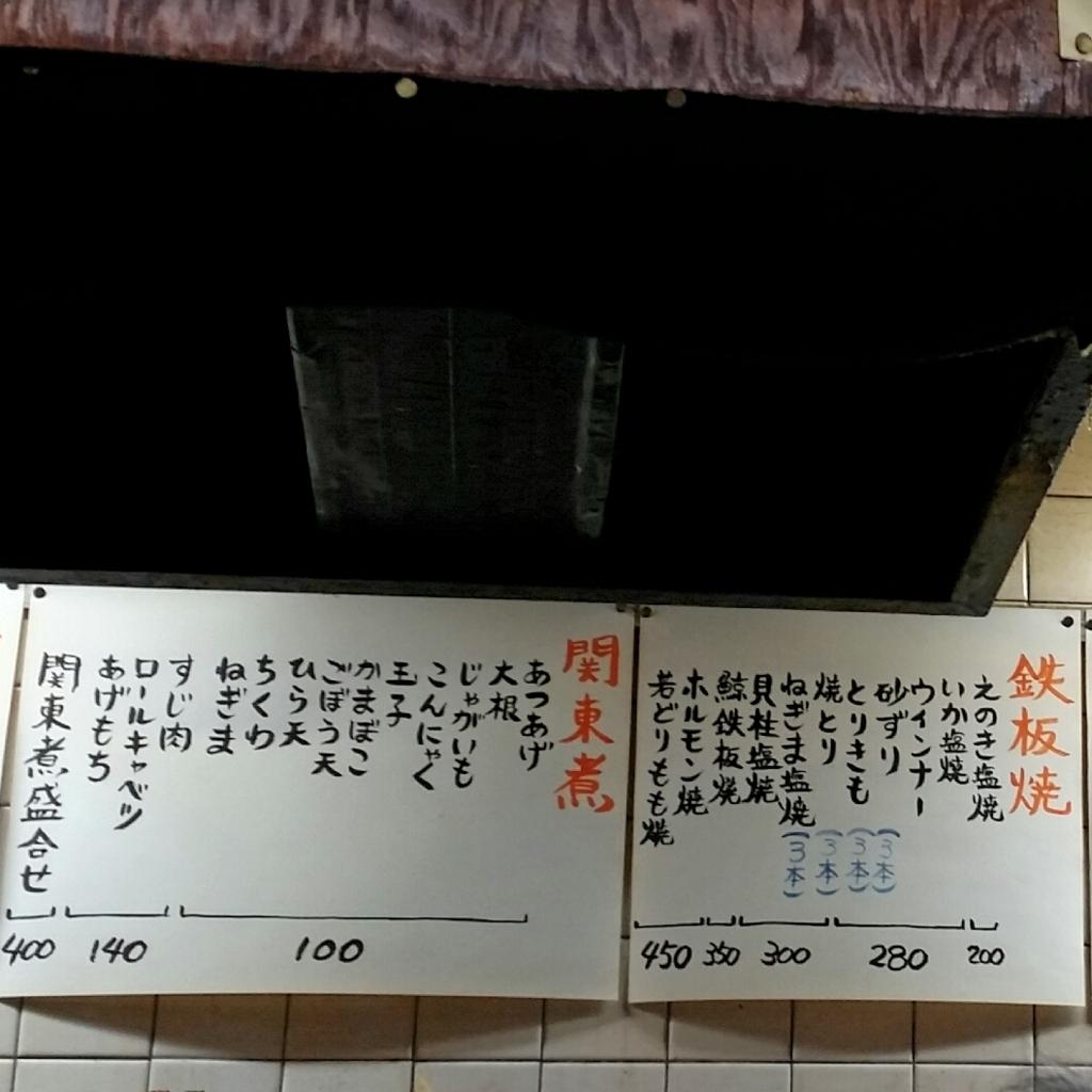 f:id:ichigo-ichie411211:20180816212315j:plain
