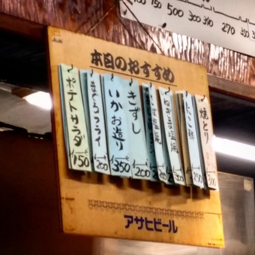 f:id:ichigo-ichie411211:20180816215555j:plain