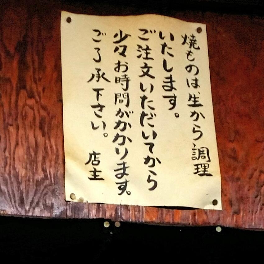f:id:ichigo-ichie411211:20180816215715j:plain