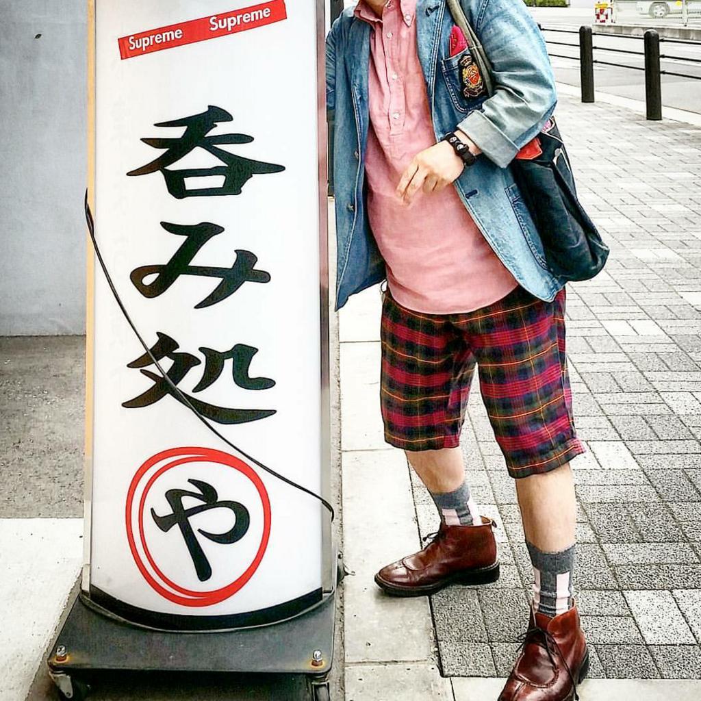 f:id:ichigo-ichie411211:20180817131258p:plain