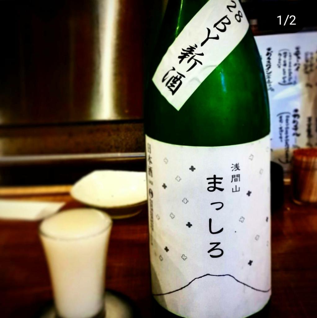 f:id:ichigo-ichie411211:20180817160141p:plain
