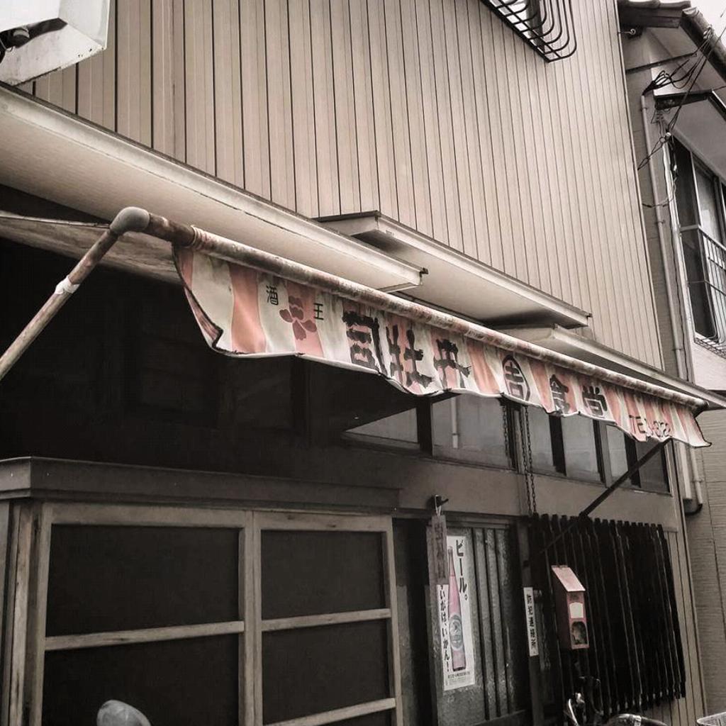 f:id:ichigo-ichie411211:20180819045131p:plain