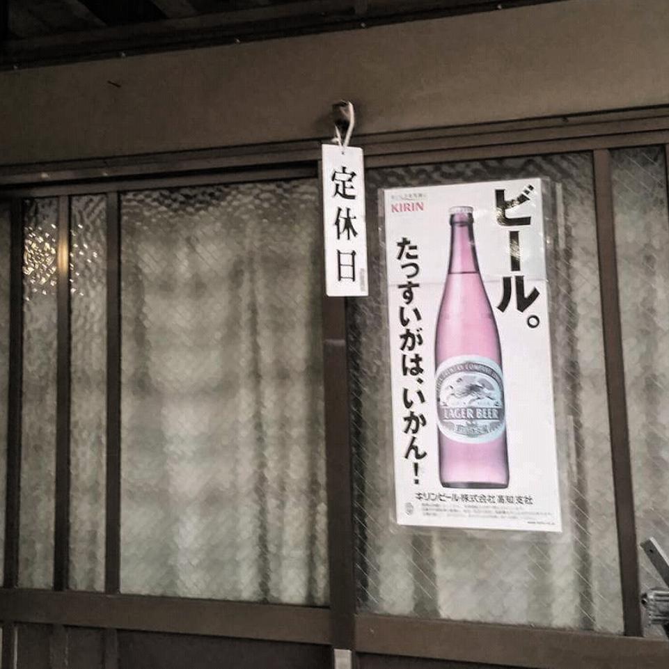 f:id:ichigo-ichie411211:20180819050017p:plain