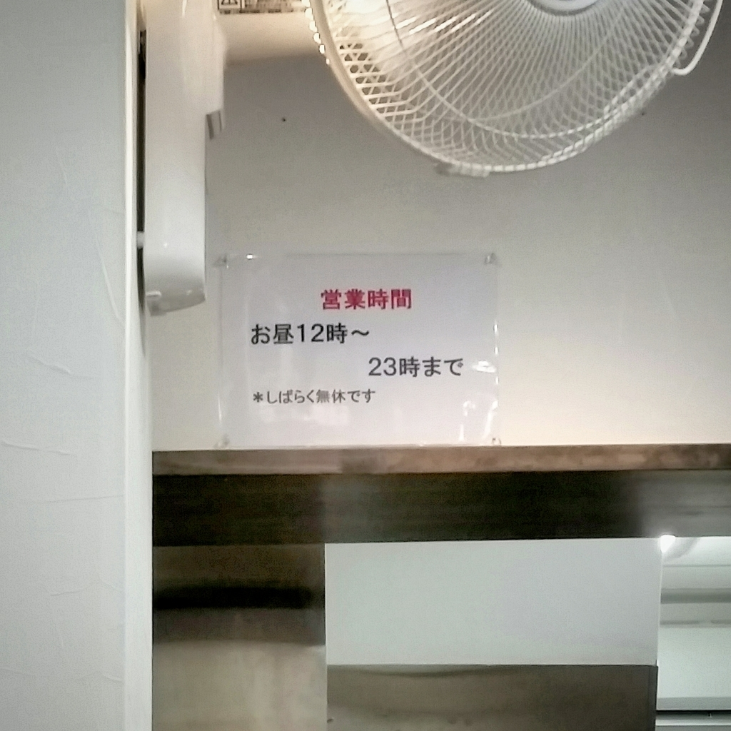 f:id:ichigo-ichie411211:20180906054050j:plain