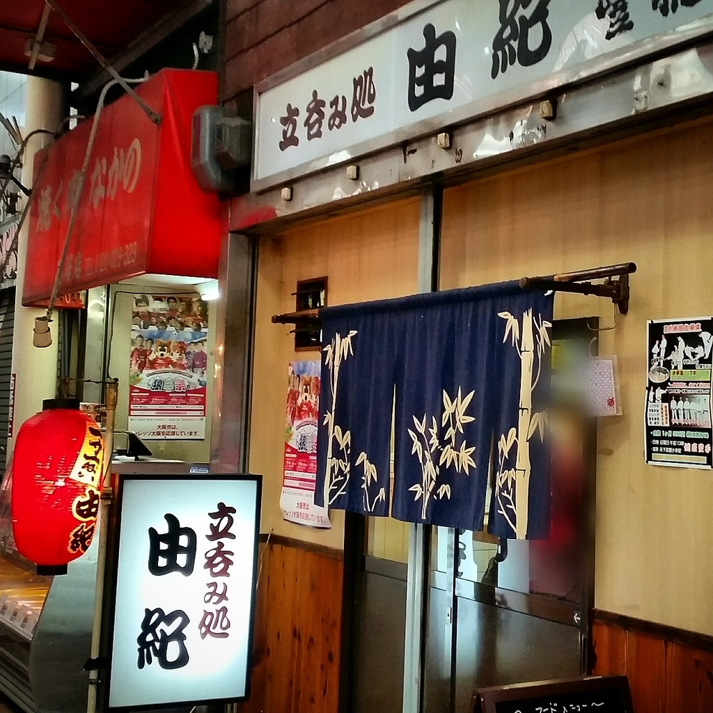 f:id:ichigo-ichie411211:20180909111653j:plain