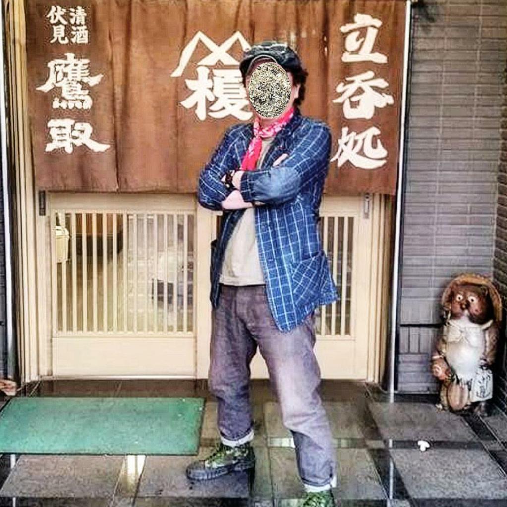 f:id:ichigo-ichie411211:20180909192405p:plain
