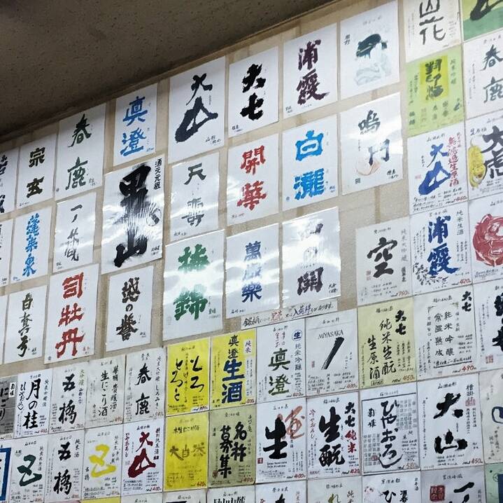 f:id:ichigo-ichie411211:20180916064044j:plain