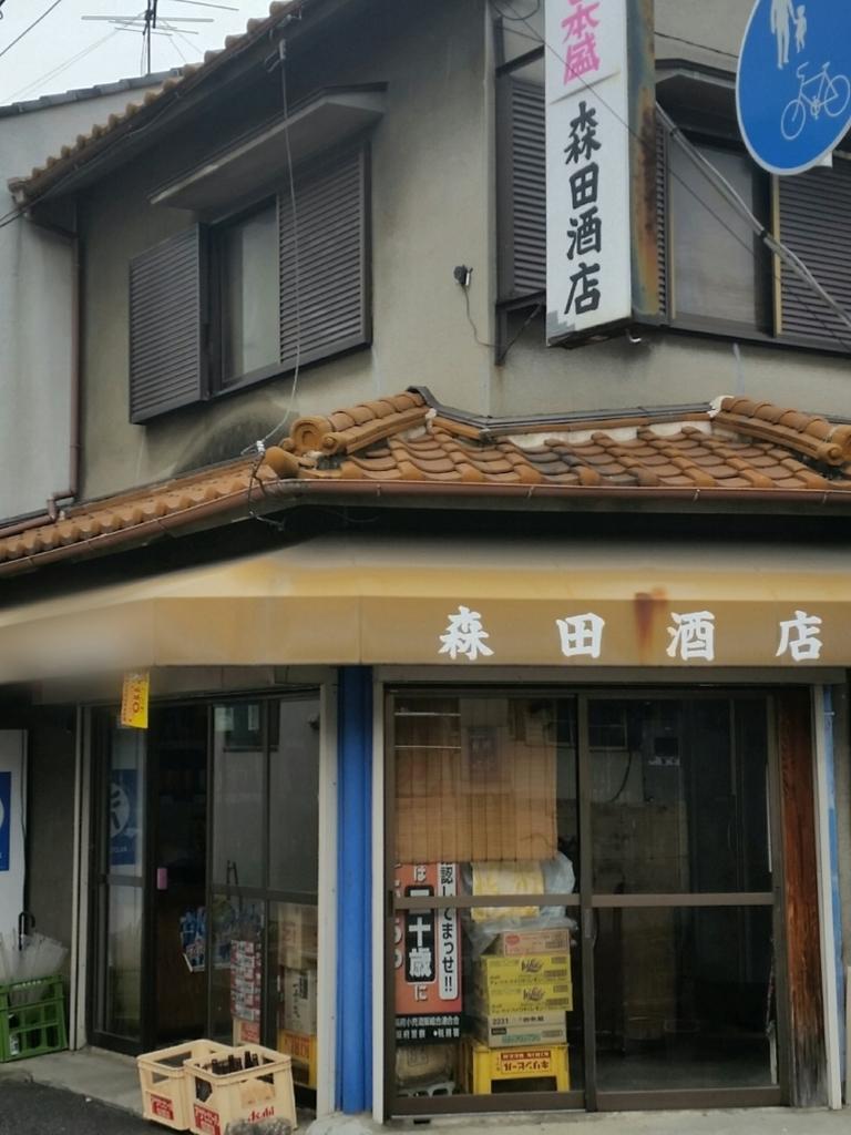 f:id:ichigo-ichie411211:20180921194156j:plain