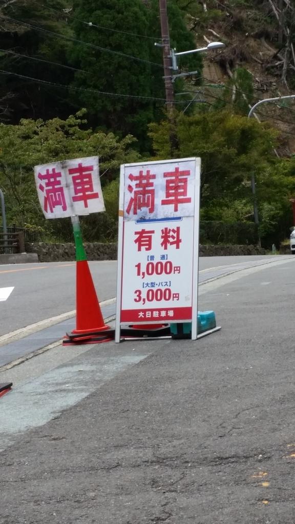 f:id:ichigo-ichie411211:20181015062723j:plain