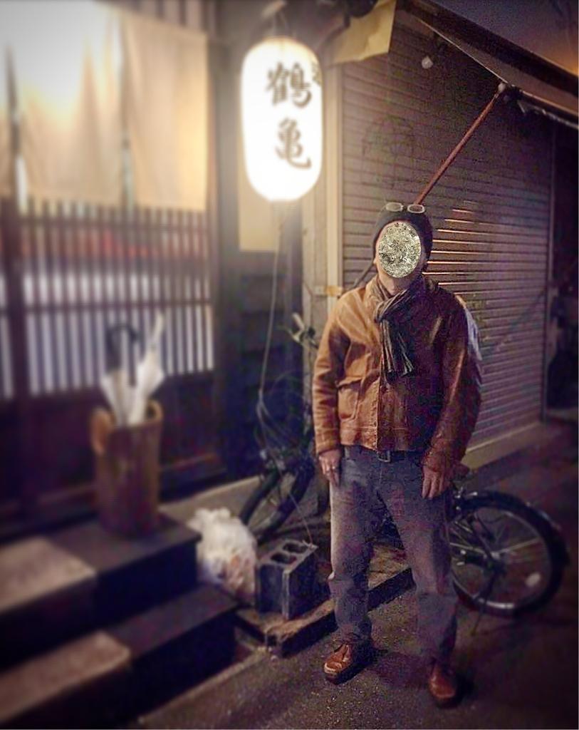 f:id:ichigo-ichie411211:20181205223844j:plain