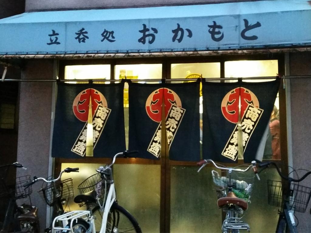 f:id:ichigo-ichie411211:20181210141157j:plain