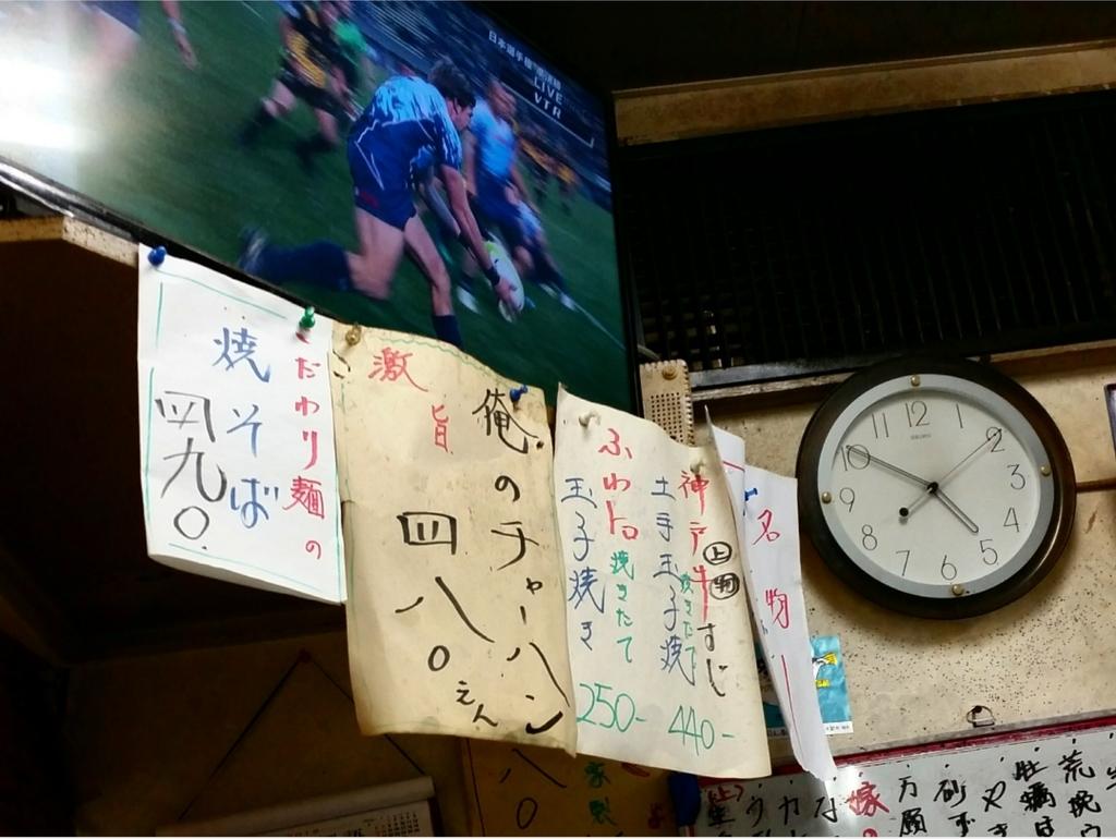 f:id:ichigo-ichie411211:20181212053726j:plain