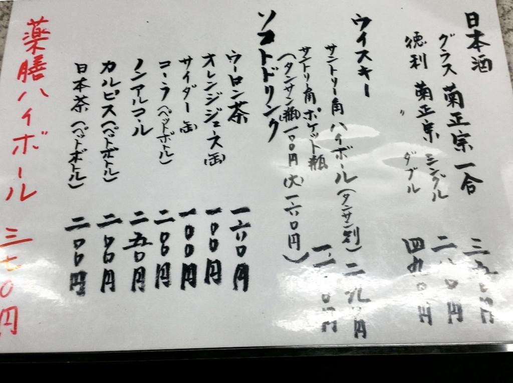 f:id:ichigo-ichie411211:20181212054349j:plain