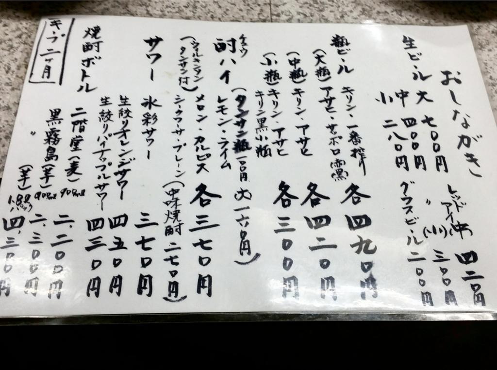 f:id:ichigo-ichie411211:20181212054412j:plain