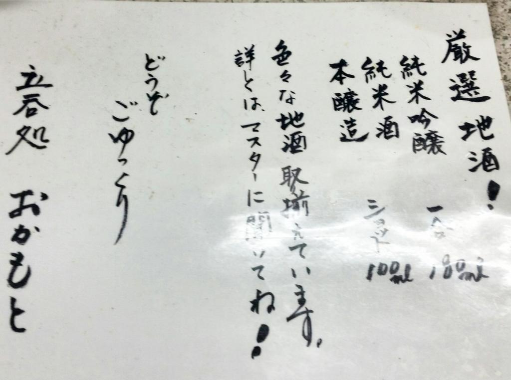 f:id:ichigo-ichie411211:20181212054602j:plain