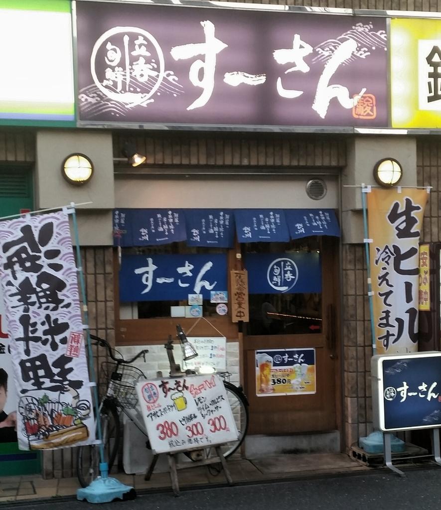 f:id:ichigo-ichie411211:20181216121713j:plain