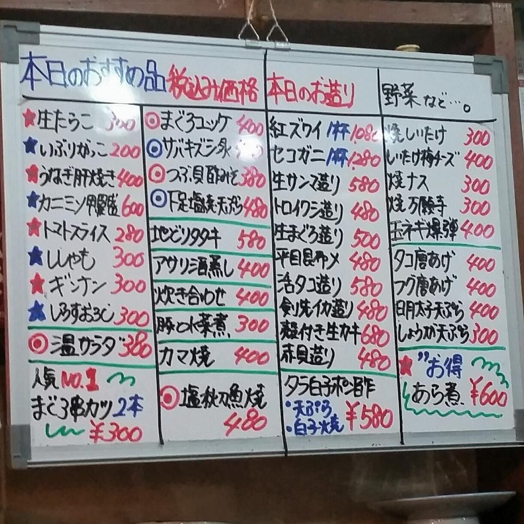 f:id:ichigo-ichie411211:20181216121955j:plain