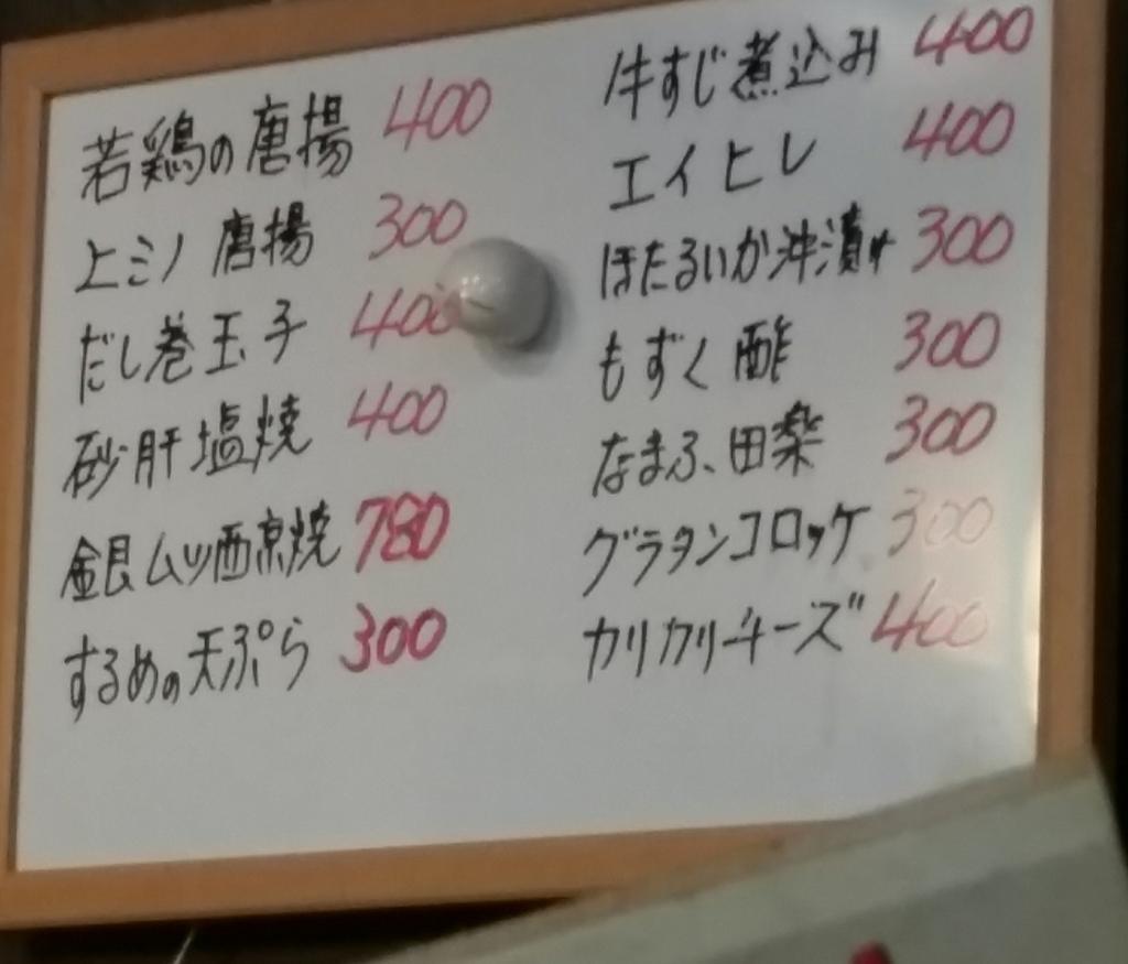f:id:ichigo-ichie411211:20181216122016j:plain