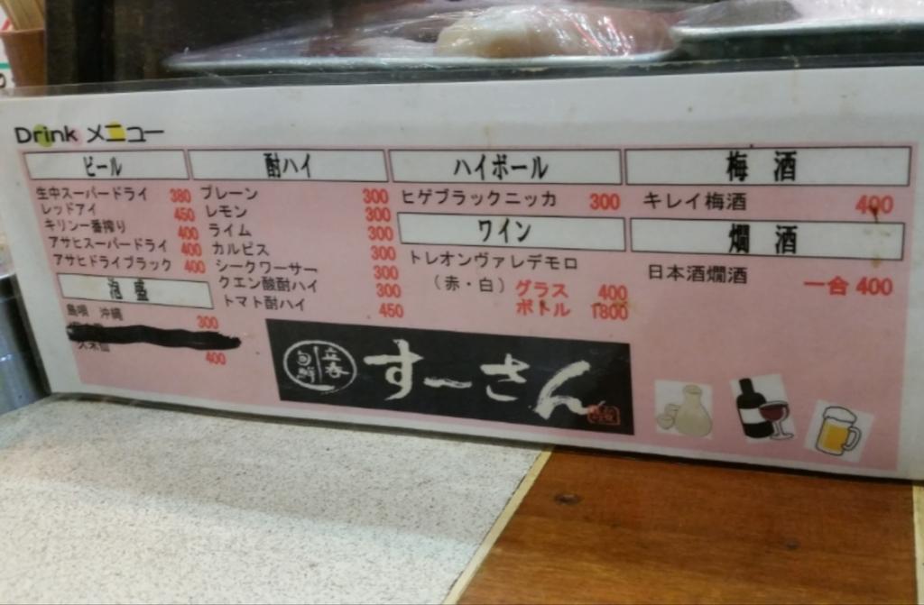 f:id:ichigo-ichie411211:20181216122206j:plain