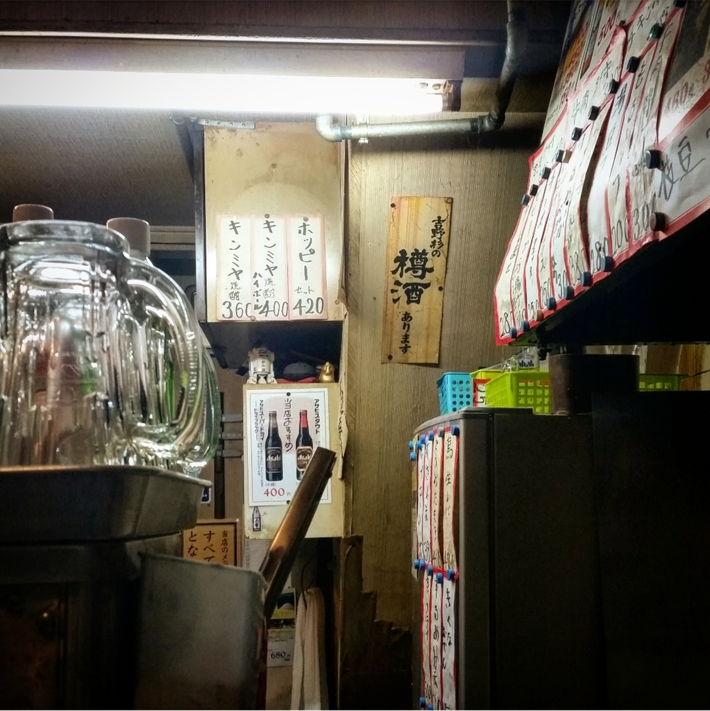 f:id:ichigo-ichie411211:20181216202638j:plain