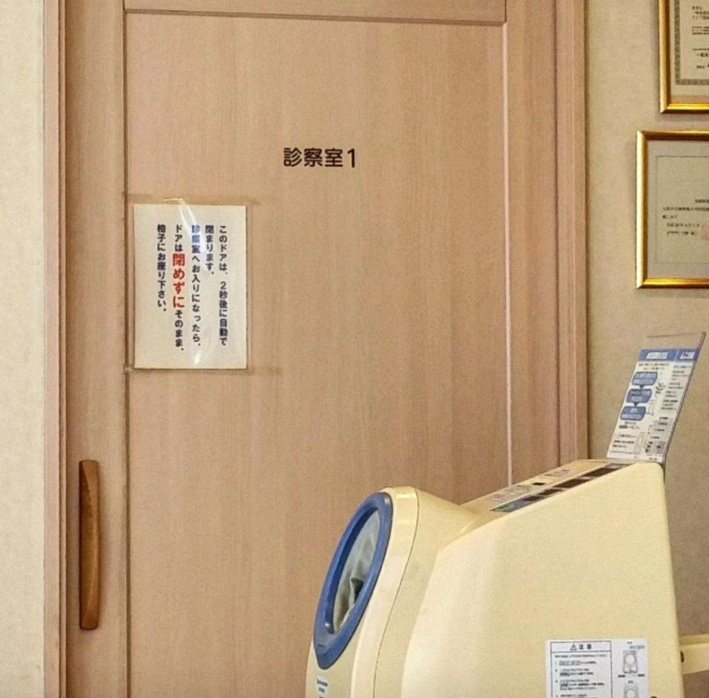 f:id:ichigo-ichie411211:20181220212914j:plain