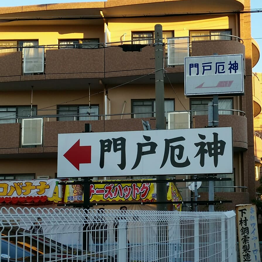 f:id:ichigo-ichie411211:20190102161636j:plain