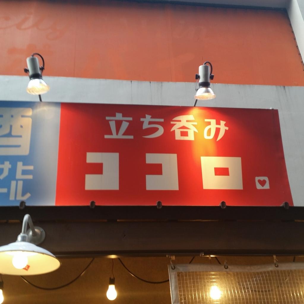 f:id:ichigo-ichie411211:20190104064052j:plain