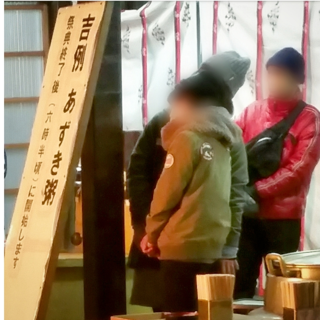f:id:ichigo-ichie411211:20190116052825j:plain